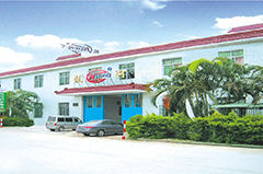 Chaozhou Longhe Plastic Machinery Co., Ltd.