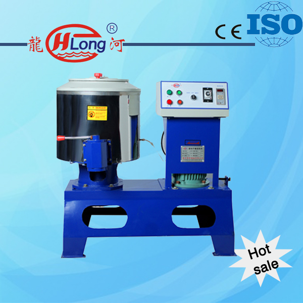 High Speed Mixing Dryer HS-25