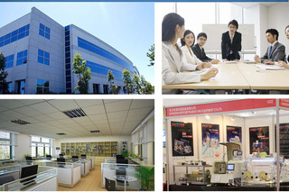 Changsha Samy Instrument & Equipment Co., Ltd.