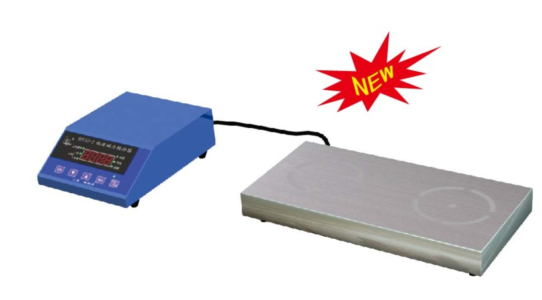 MYP10-2 Ultrathin submersible electric magnetic stirrer