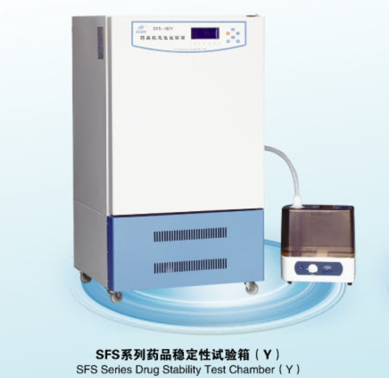SFS series drug stability test chamber(Y)、Drug strong-light
