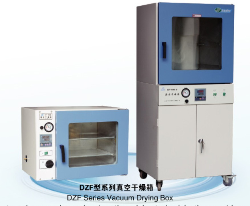 DZF series vacuum drying box