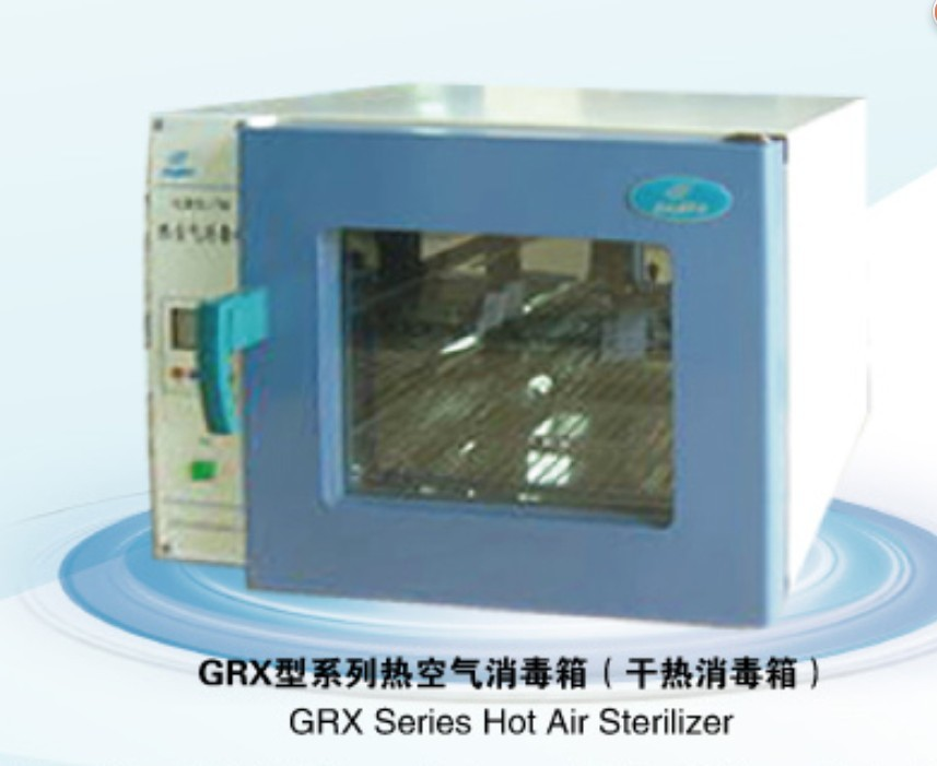 GRX series Hot air sterilizer