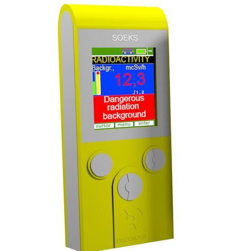 Geiger Counter Radiation Detector Dosimeter DEFENDER