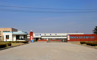 Biobase Biodustry (Shandong) Co., Ltd.,