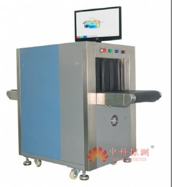 ZK5030A mini X -ray security inspection system