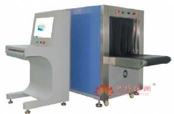 ZK6550 X -ray security inspection system