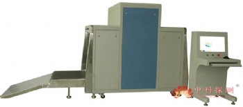 ZK10080 X -ray security inspection system
