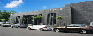 Beijing ZBL Science And Technology Co., Ltd.