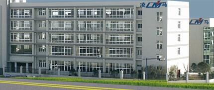 Lingma Plastic Machinery Co., Ltd. Of Huangyan Zhejiang