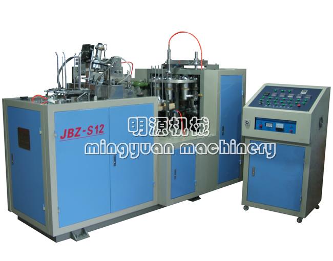 I.Máquina para formación de vasos de papel con doble cara de recubrimiento, modeloJBZ-S12