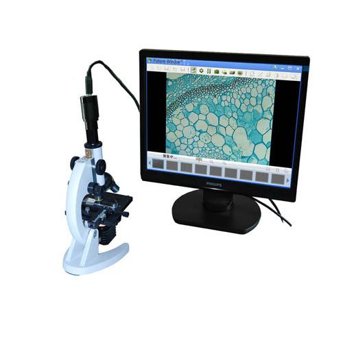 DBMDA1300M-44 digital biological microscope