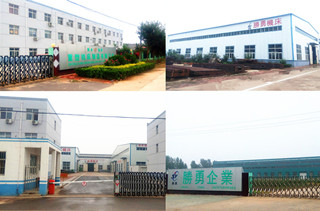 Hengshui Shengyong Heavy-duty Machine Tool Manufac