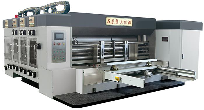 PL-Y3 High-speed ink printing slotgting machine