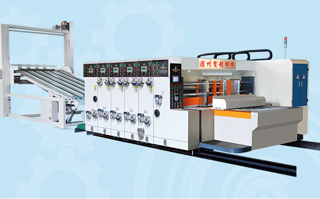 GYK high-speed ink printing pressing corner-cutting and slotting machine