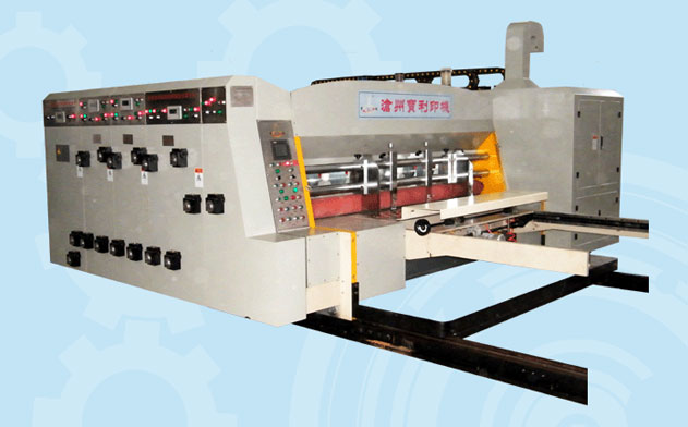 GYK high-speed ink printing and die-cutting machine