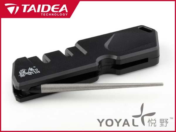 Outdoor knife sharpener