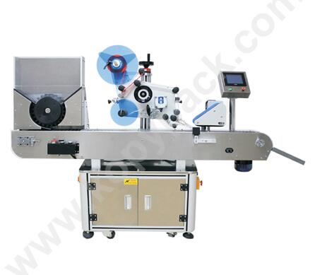 Automatic Vials Horizontal Labeling Machine