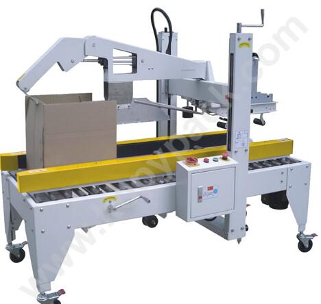 Semi-automatic Carton Flap Folding and Sealing Machine