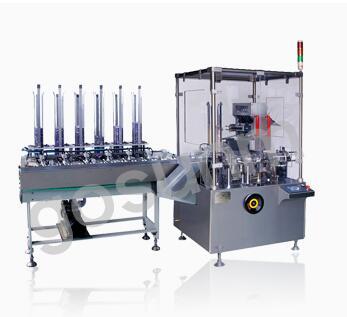 GS-120D automatic cartoning machine