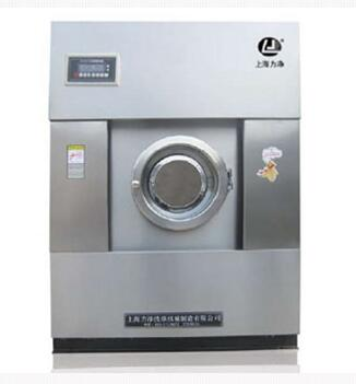 XTH-15/20KG Wash Dryer Combo