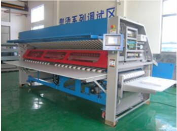 ZD3000-V Folding Machine
