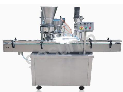 Particles (powder) filling machine GSQ-Z-FJGZQ-1A01
