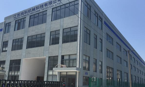Jiangsu Sunkoo Machine Tech Co., Ltd.