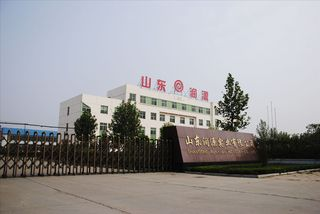 Shandong Runyuan Industry Co., Ltd.