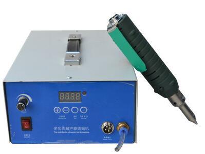 Multi-function Ultrasonic Hot fix Machine(FZY-SC)