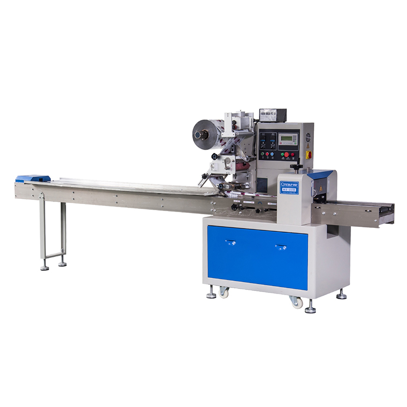 KT-250B/D Horizontal Flow Pack Machine