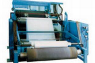 Production line for non-woven fabrics by hot