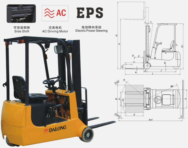 1000kg 3200mm Electric Forklift