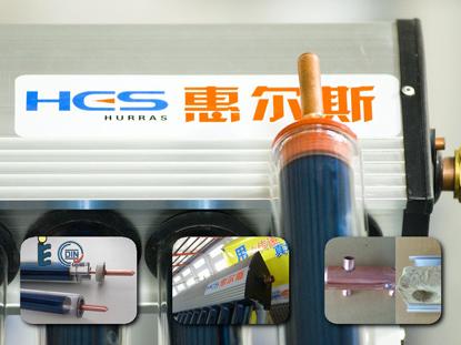 HCM太阳能集热器