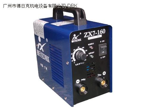 逆变式直流电弧焊机德日克ZX7-160