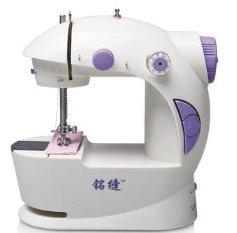 type price competitive mini electric hand sewing machine