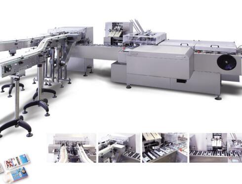 Máquina encartonadora automática y multifuncional
