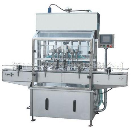 FULL-AUTOMATIC PISTON-TYPE FILLING MACHINE