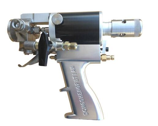 DF-7 spray gun
