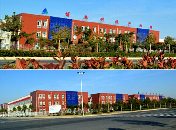 Beijing Boao Laser Tech Co., Ltd.
