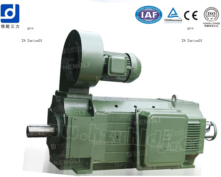 Z4 series 01 DC motors , DC electric motors ,electric dc motors