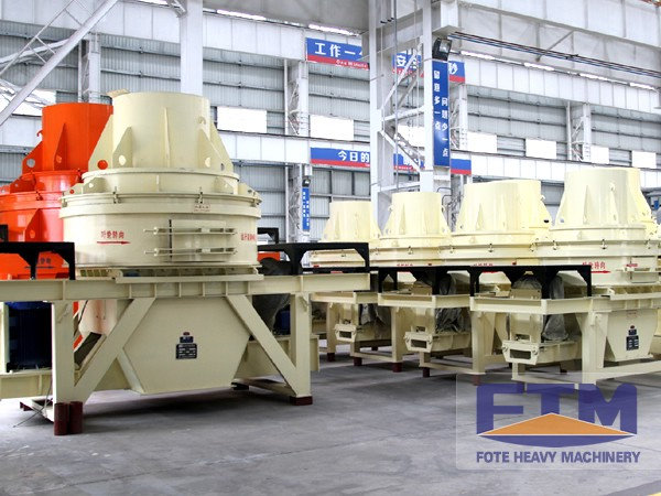 VSI Crusher/Hot Sale VSI Crusher