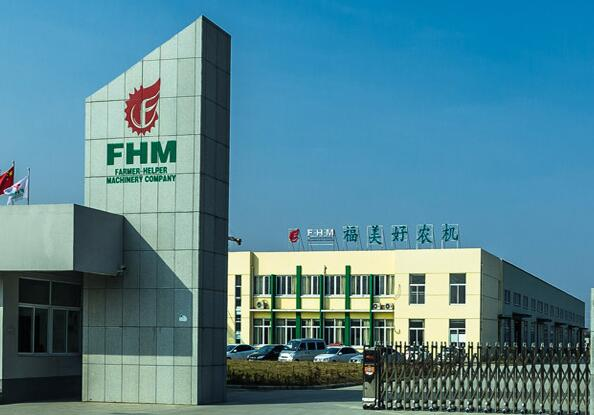 Changzhou Farmer-Helper Machinery Co.,Ltd