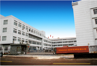 Quzhou KingGo Machinery Co., Ltd.