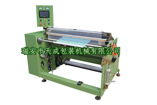 TCJ-FJ800/1050C High speed rewinding machine