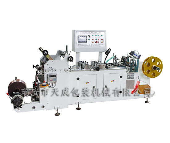 TCJ-HZ-300C center Sealing machine (glue seaming machine)