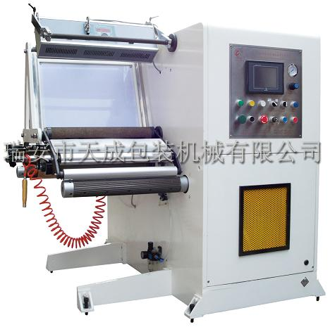 TCJ-FJ350-500inspection and rewinding machine