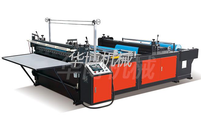 ultrasonic non woven cutting machine