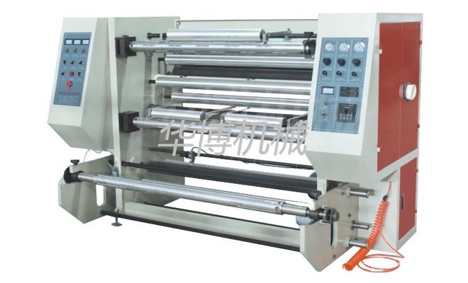 LFQ-A Series Vertical Automatic Slitting & Rewinding Machine