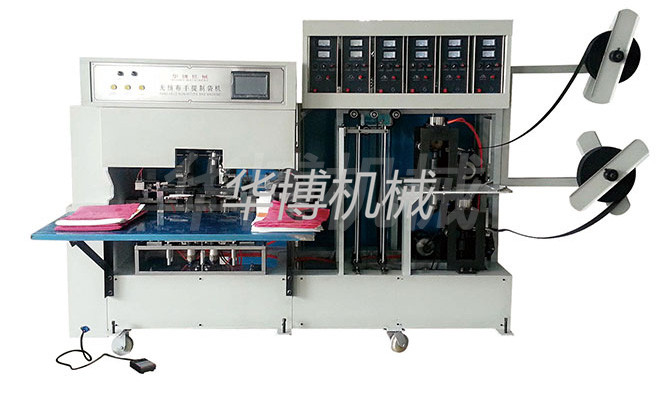 soft handle sealing machine